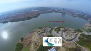 Puchong-freehold-condo-lakeside-city-view