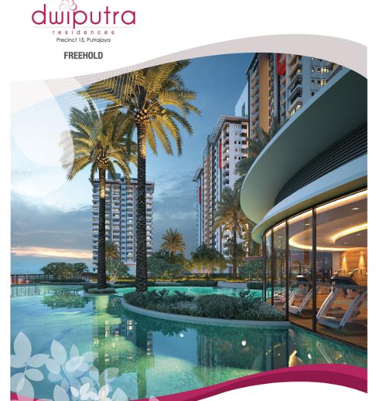 dwiputra-residences-putrajaya-condominium